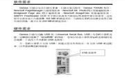 昆盈ColorPage-Slim 1200扫描仪使用说明书