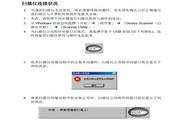 昆盈ColorPage-HR7X Slim型扫描仪使用说明书