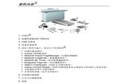 昆盈ColorPage-HR6X Slim型扫描仪使用说明书