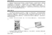 昆盈ColorPage-HR3200型扫描仪使用说明书