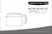 九阳 豆浆机DJ12B-A17D型 使用说明书