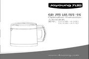 九阳 豆浆机DJ12B-A16D型 使用说明书