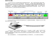 巨普Z-6082 全方位激光扫描仪说明书