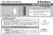 海尔 BCD-186TX家用电冰箱 使用说明书