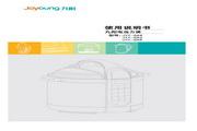 九阳 电压力煲JYY-GA6型 使用说明书