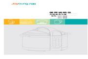 九阳 电压力煲JYY-GA4型 使用说明书