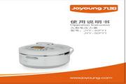 九阳 电压力煲JYY-50FY1型 使用说明书