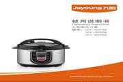 九阳 电压力煲JYY-50YS8型 使用说明书