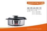 九阳 电压力煲JYY-50YS6A型 使用说明书