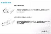 BENQ明基 Q52扫描仪说明书