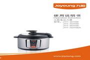 九阳 电压力煲JYY-60YS6型 使用说明书