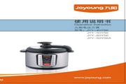 九阳 电压力煲JYY-50YS6型 使用说明书