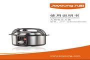 九阳 电压力煲JYY-G80型 使用说明书