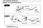 Canon佳能CanoScann n1240u扫描仪简体中文版说明书