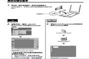 Canon佳能CanoScann n670u扫描仪简体中文版说明书