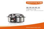 九阳 电压力煲JYY-G50型 使用说明书