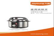 九阳 电压力煲JYY-G40型 使用说明书