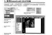 Canon佳能CanoScann n640p扫描仪简体中文版说明书