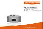 九阳 电压力煲JYY-50YY4A型 使用说明书