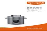 九阳 电压力煲JYY-50YY4型 使用说明书