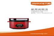 九阳 电压力煲JYY-50YS1A型 使用说明书