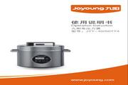 九阳 电压力煲JYY-40YY4型 使用说明书