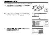 Canon佳能CanoScan d1250u2f扫描仪简体中文版说明书