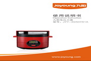 九阳 电压力煲JYY-40YS1A型 使用说明书