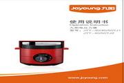 九阳 电压力煲JYY-50YJ2型 使用说明书