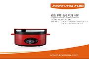 九阳 电压力煲JYY-50YJ1型 使用说明书