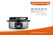 九阳 电压力煲JYY-60YJ5型 使用说明书