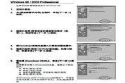 Canon佳能CanoScan d646u扫描仪简体中文版说明书