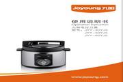 九阳 电压力煲JYY-50YJ5型 使用说明书
