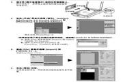 Canon佳能CanoScan lide600f扫描仪简体中文版说明书