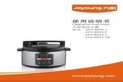 九阳 电压力煲JYY-60YL1型 使用说明书