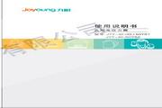 九阳 电压力煲JYF-50YS1型 使用说明书