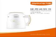 九阳 豆浆机DJ13B-D08D型 使用说明书