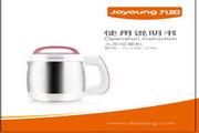九阳 豆浆机DJ15B-C79型 使用说明书