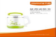 九阳 豆浆机DJ14B-D15型 使用说明书
