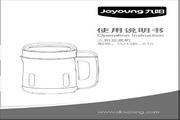 九阳 豆浆机DJ13B-A15型 使用说明书