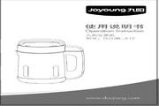 九阳 豆浆机DJ13B-A12型 使用说明书