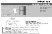 海尔 BCD-215KJP电冰箱 使用说明书