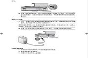 HP惠普Scanjet N8460扫描仪简体中文版说明书