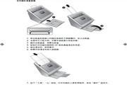 HP惠普Scanjet N7710扫描仪简体中文版说明书