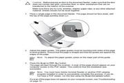 HP惠普Scanjet N6010扫描仪简体中文版说明书