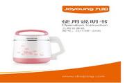 九阳 豆浆机DJ14B-D06型 使用说明书