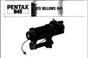 宾得645 Auto Bellows 数码相机英文说明书