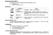 HP惠普Scanjet G3010扫描仪简体中文版说明书