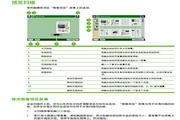 HP惠普Scanjet Enterprise 7000n扫描仪简体中文版说明书