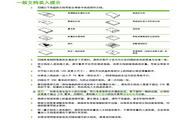 HP惠普Scanjet Enterprise 7000nx扫描仪简体中文版说明书